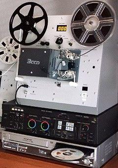 Riversamento video su dvd video vhs video2000 betamax for Camera schoonmaken